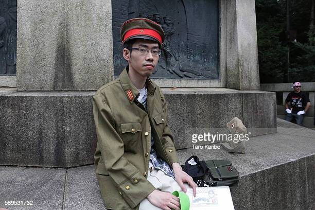 A guest poses for portraits on August 15 2016 in Tokyo Japan Japan marks the 71th anniversary of the end of World War II in Asia following their...