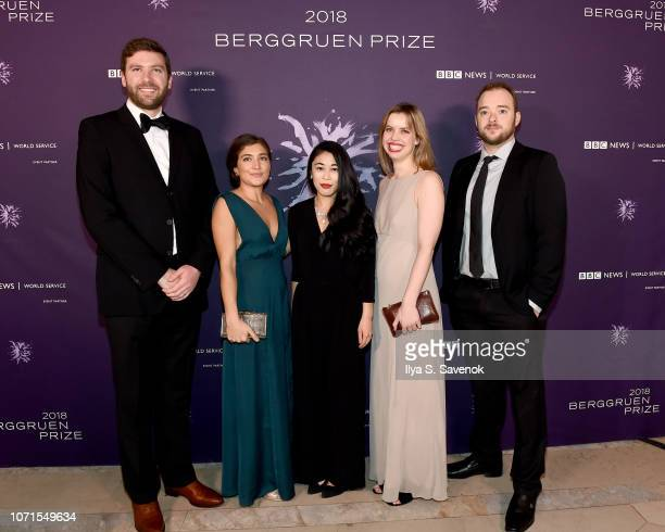 Guests attend the Third Annual Berggruen Prize Gala at the New York Public Library on December 10 2018 in New York City