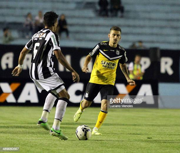 Guilherme Figueirense drives the ball in game in Series A Brasileirao 2014 at Cafe Stadium on May 11 2014 in Londrina Brazil