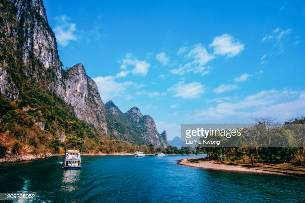 guilin landscape - liu he stock pictures, royalty-free photos & images