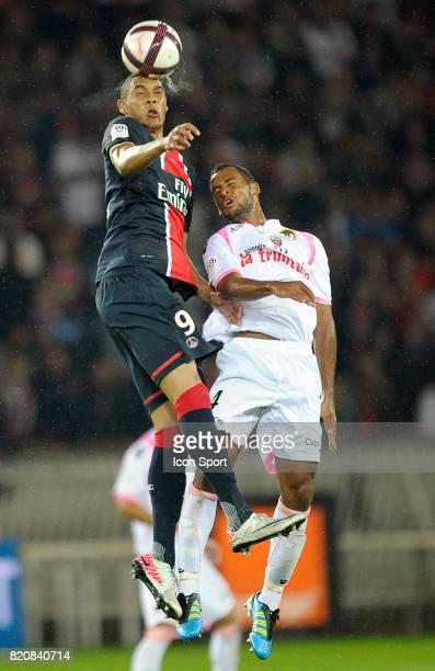 Guillaume HOARAU / Jean Alaixys ROMAO Paris Saint Germain / Lorient 1ere journee Ligue 1