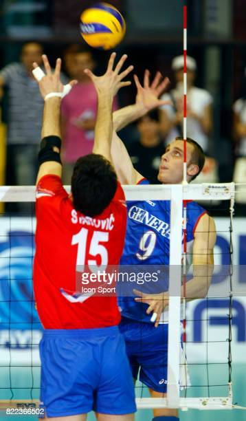 Guillaume SAMICA - - Serbie / France - Ligue Mondiale - Belgrade,