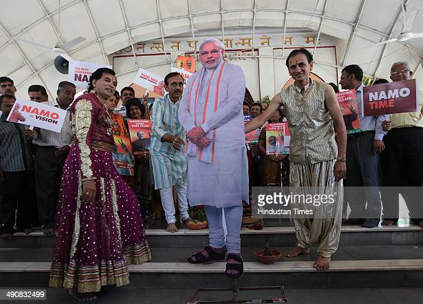 Gujarat Gaurav Fan Club has organized Maha Aarti to wish good luck to Chief Minister Narendra Modi to be next Prime Minister of our nation at...