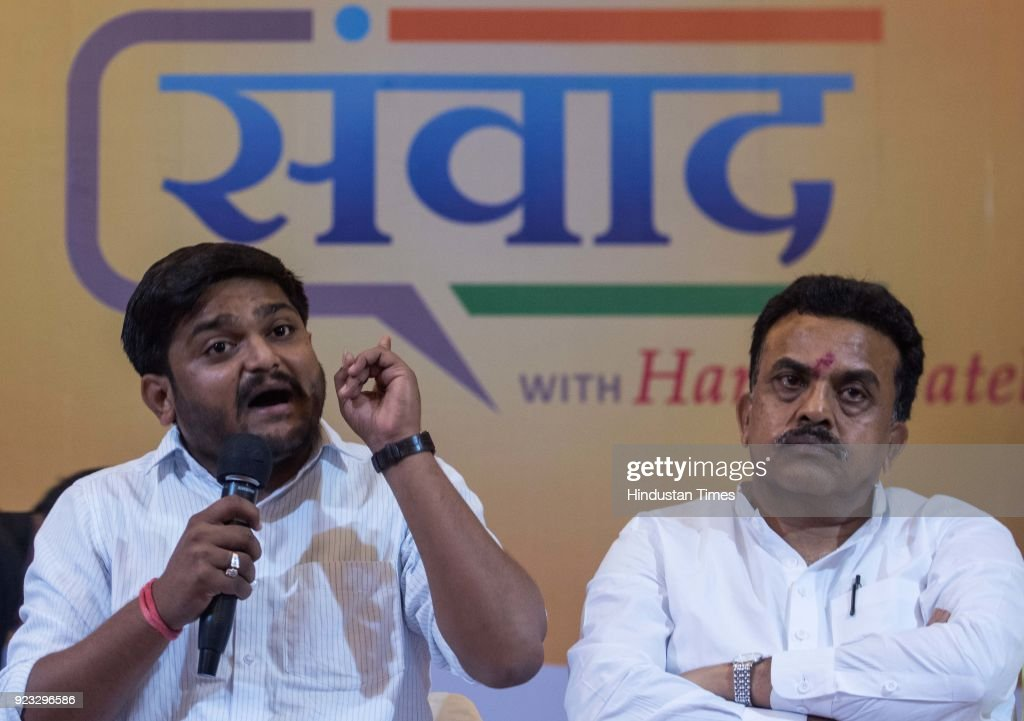 Gujarat Patidar Community Leader Hardik Interacts With Congress Social Media Cell