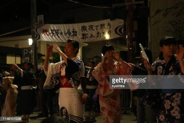 gujo odori celebration events for new era reiwa in japan - kyonntra stock pictures, royalty-free photos & images