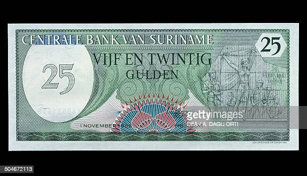 25 gulden banknote obverse monument of the Revolution in Paramaribo Suriname 20th century