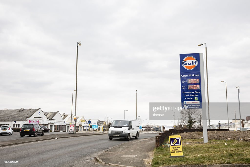 Gulf Fuel, Glasgow : Stock Photo