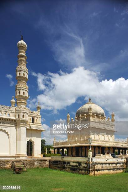 gumbaz mausoleum of tipu sultan, srirangapatna, mysore, karnataka, india - mysore - fotografias e filmes do acervo