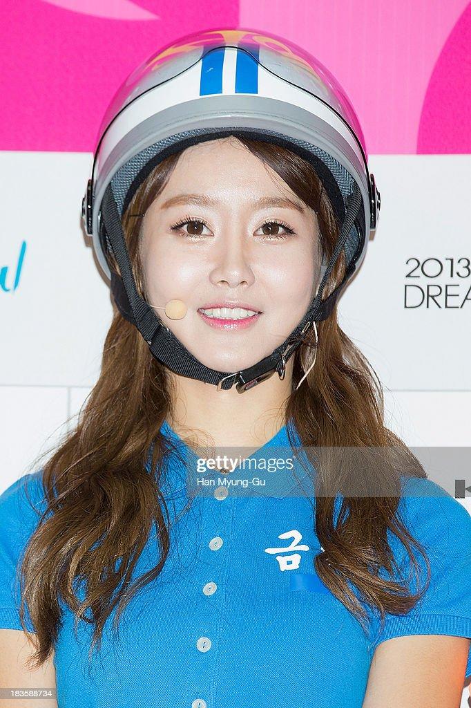 Gummi of South Korean girl group Crayon Pop attends the 2013 Hallyu Dream Concert on October 5, 2013 in Gyeongju, South Korea.