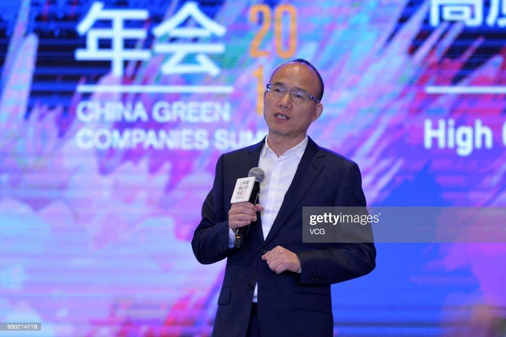 China Green Companies Summit 2018