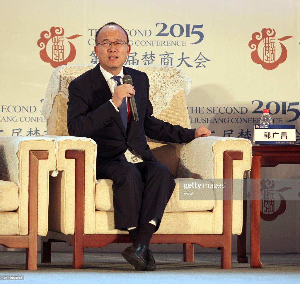 Guo Guangchang Attends The 2nd Chushang Convention In Wuhan