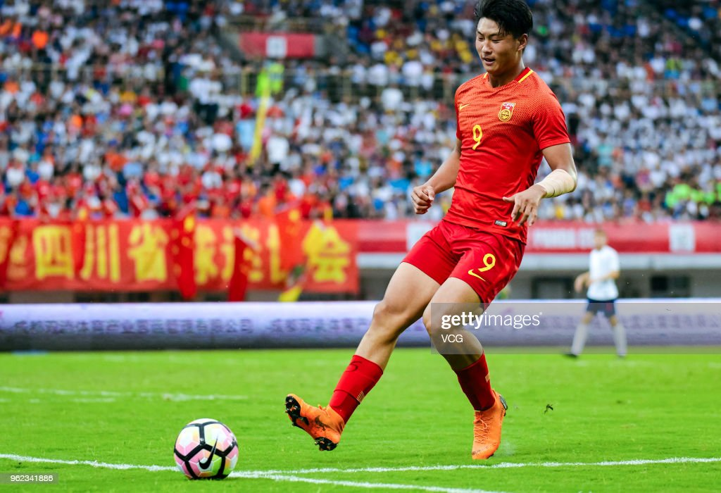 2018 Panda Cup International Youth Football Tournament - England v China
