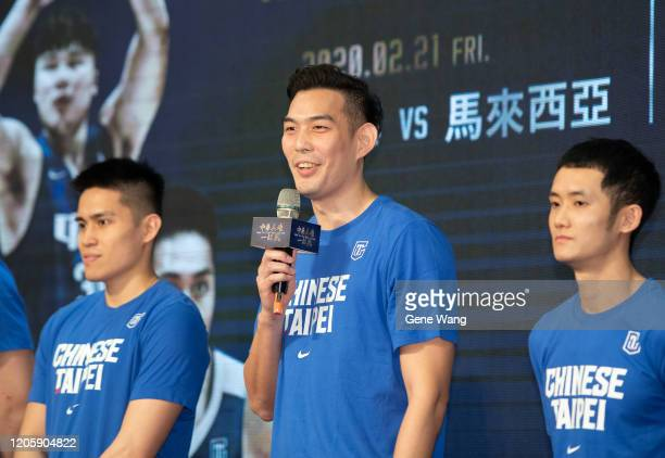 Gurad Tseng Ju Lu attends the Chinese Taipei Basketball national team press conference ahead of the FIBA Asia Cup 2021 qualifiers on February 13 2020...