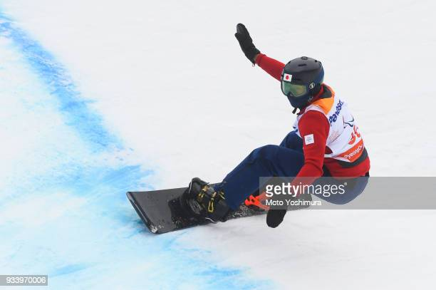 Gurimu Narita of Japan competes in the Snowboard Men's Banked Slalom SBLL2 Run 2 on day seven of the PyeongChang 2018 Paralympic Games on March 16...