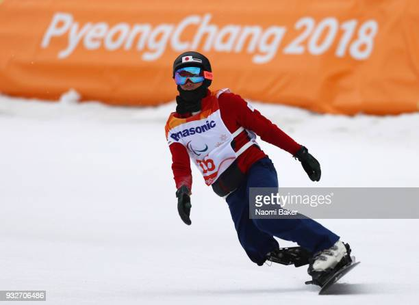 Gurimu Narita of Japan completes his run which won him the Gold medal for the Men's Banked Slalom SBLL2 Snowboard during day seven of the PyeongChang...