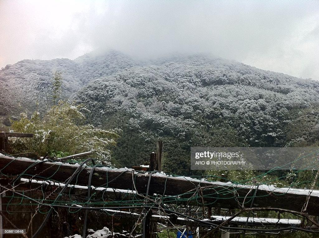 Gussets Mountain, Taiwan Taoyuan District : Stock Photo
