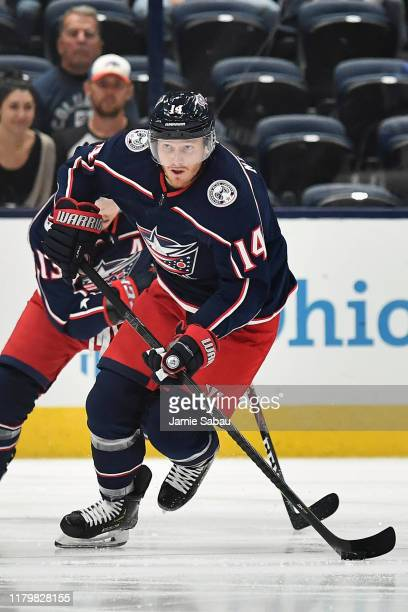 Gustav Nyquist of the Columbus Blue Jackets skates against the Buffalo Sabres on October 7 2019 at Nationwide Arena in Columbus Ohio