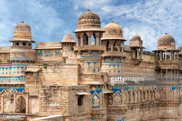 gwalior fort, madhya pradesh, india - madhya pradesh stock pictures, royalty-free photos & images