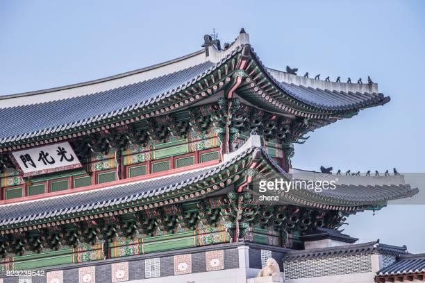 gwanghwamun gate in seoul, south korea. - gyeongbokgung stock photos and pictures