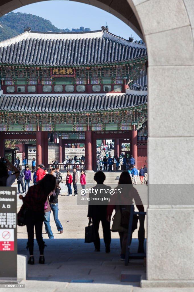 Gwanghwamun of gyeongbokgung Palace in Seoul, Korea, : Stock Photo