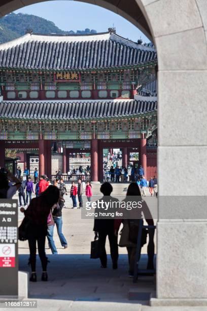 Gwanghwamun of gyeongbokgung Palace in Seoul, Korea,