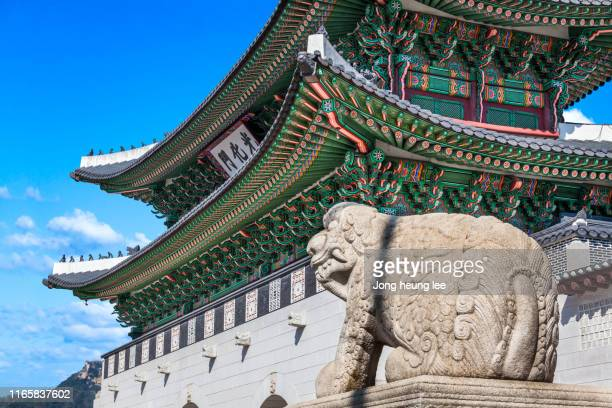 gwanghwamun of gyeongbokgung palace in seoul, korea, - jong heung lee stock pictures, royalty-free photos & images