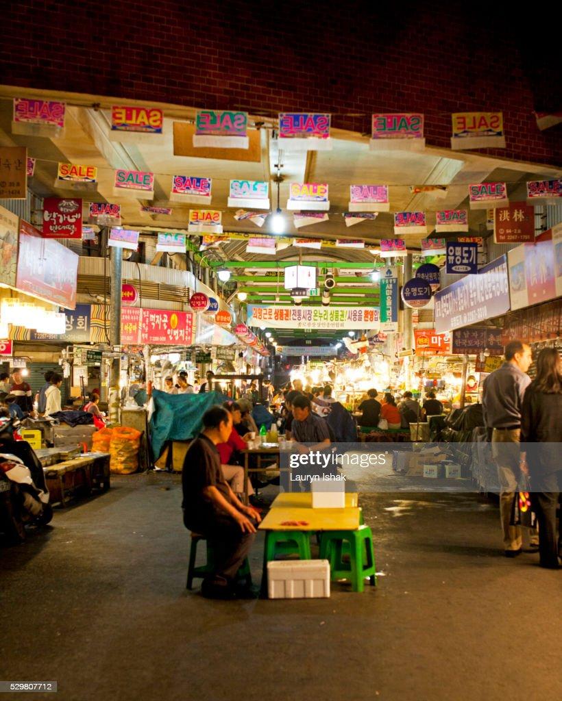 Gwanjang Market : Stock Photo