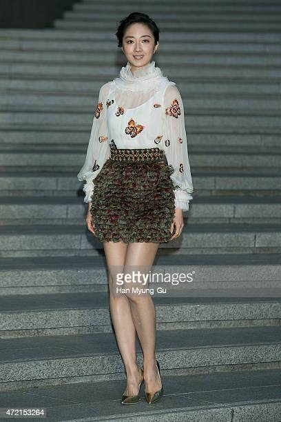 Gwei LunMei attends the Chanel 2015/16 Cruise Collection show on May 4 2015 in Seoul South Korea