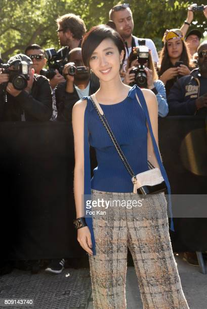 Gwei LunMei chem bleu attends the Chanel Haute Couture Fall/Winter 20172018 show as part of Paris Fashion Week on July 4 2017 in Paris France