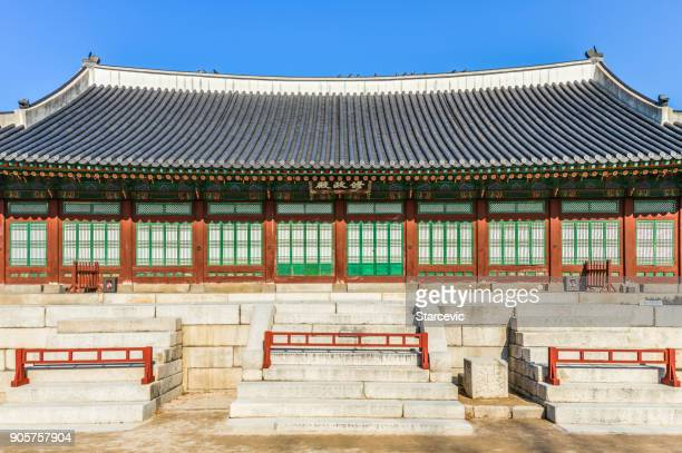 gyeongbokgung palace in seoul - gyeongbokgung stock photos and pictures