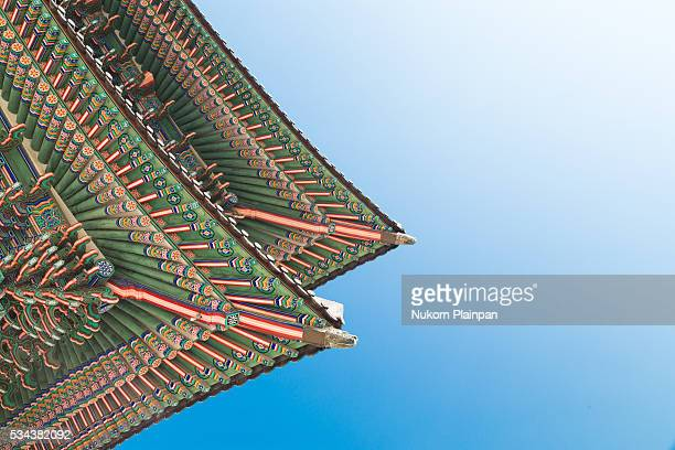 gyeongbokgung palace, seoul, south korea - gyeongbokgung stock photos and pictures