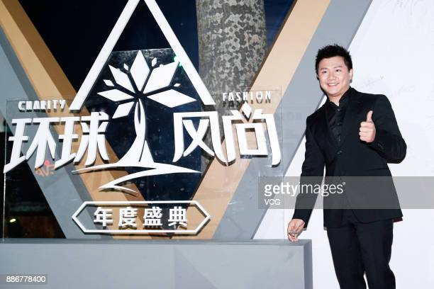 Gymnast Chen Yibing poses on the red carpet of 2017 Huanqiu Charity Fashion Ceremony on December 5 2017 in Beijing China