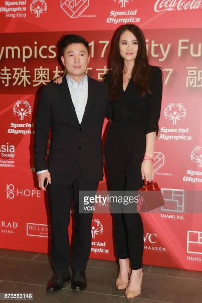 Gymnast Li Xiaopeng and his wife Angel Li attend the Special Olympics 2017 Unity Fundraising Gala Dinner on November 13 2017 in Hong Kong China