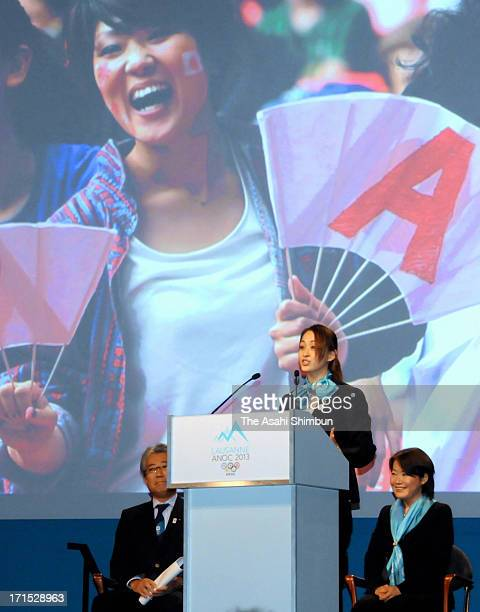 Gymnast Rie Tanaka of Japan make a presentation on Tokyo during the 2020 summer Olympic bid cities presentation at the Extraordinary General Assembly...