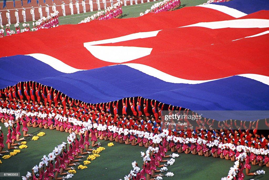 Gymnastic presentation in North Korea : Stock Photo