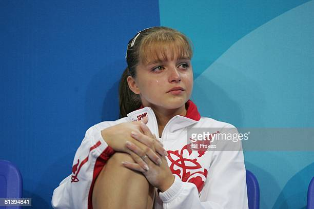 Gymnastics 2004 Summer Olympics Closeup of RUS Anna Pavlova upset after individual all around final at Indoor Hall Athens GRC 8/19/2004