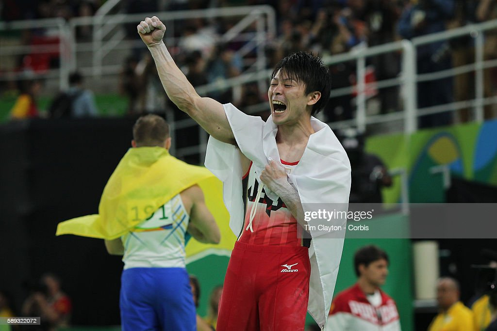 Day 5 Kohei Uchimura of Japan celebrates a dramatic victory during the Artistic Gymnastics Men's Individual All-Around Final at the Rio Olympic Arena on August 10, 2016 in Rio de Janeiro, Brazil.