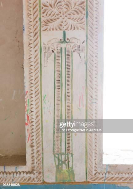 "Gypsum decoration of the internal walls of hussein y. Al-rifai""u2019s house, Jizan Region, Farasan island, Saudi Arabia on January 14, 2010 in..."
