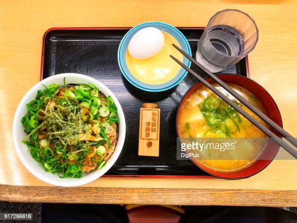 gyumeshi with garlic sauce and egg at 7-24 chain store - おかず系 ストックフォトと画像