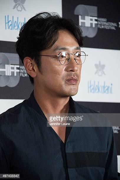 Ha Jung Woo arrives at the 2015 Hawaii International Film Festival Awards Gala on November 15 2015 in Honolulu Hawaii