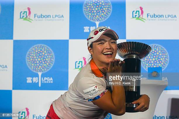Ha Na Jang holds the trophy after winning the competition in the Fubon Taiwan LPGA Championship on October 9 2016 in Taipei Taiwan