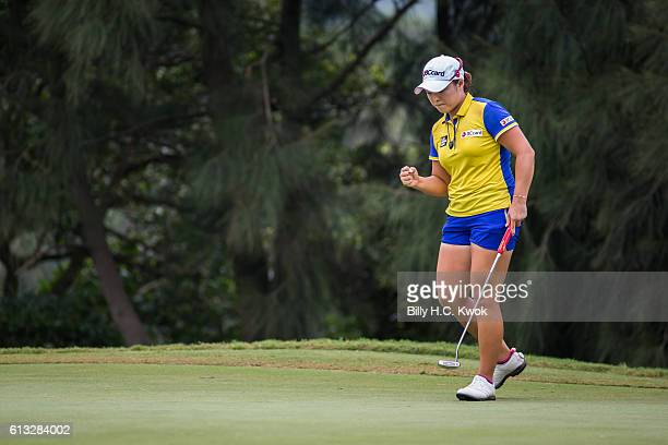 Ha Na Jang of Republic of Korea plays a shot in the Fubon Taiwan LPGA Championship on October 8 2016 in Taipei Taiwan