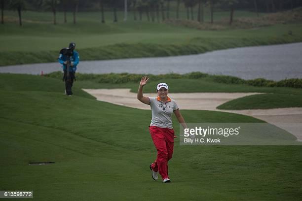 Ha Na Jang of Republic of Korea waves to her fans in the Fubon Taiwan LPGA Championship on October 9 2016 in Taipei Taiwan