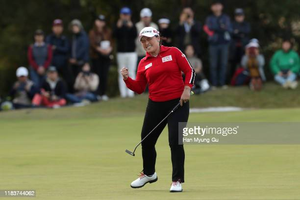 Ha Na Jang of South Korea celebrates on the 10th hole after winning the final Round of 2019 BMW Ladies Championship at LPGA International Busan on...