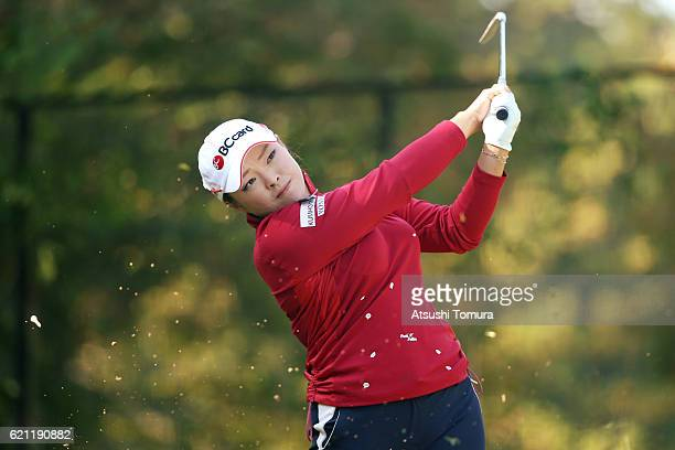 Ha Na Jang of South Korea hits her tee shot on the 8th hole during the second round of the TOTO Japan Classics 2016 at the Taiheiyo Club Minori...