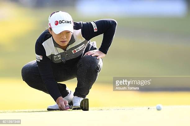 Ha Na Jang of South Korea lines up her birdie putt on the 16th hole during the final round of the TOTO Japan Classics 2016 at the Taiheiyo Club...