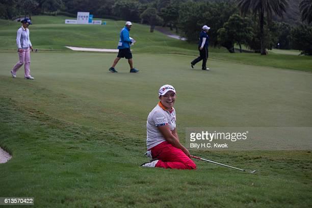 Ha Na Jang reacts during the Fubon Taiwan LPGA Championship on October 9 2016 in Taipei Taiwan