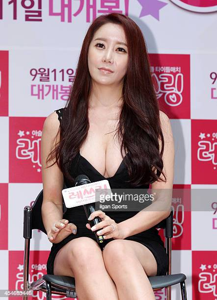 Ha Nakyeong Attends The Movie Wrestling Press Conference At Geondae Lotte Cinema On September