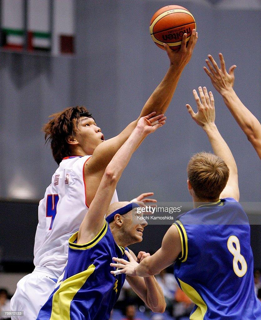 2007 FIBA Asia Championship - Day 8 : News Photo