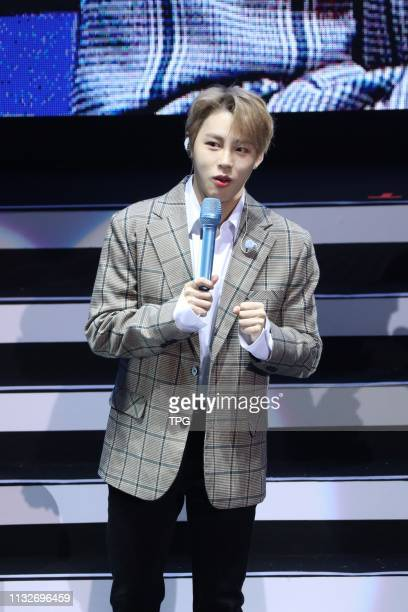Ha Sung Woon the exmember of WANNA ONE came to Taiwan to hold his first solo fan meeting conference by wearing a cool leisure suits on 23 March 2019...